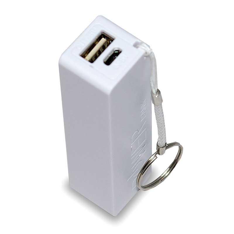 Bateria-Externa-Portatil-Universal-Power-Bank-2600-mAh-Smartphone-GPS-USB-Blanco